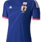 japan trikot WM 2014